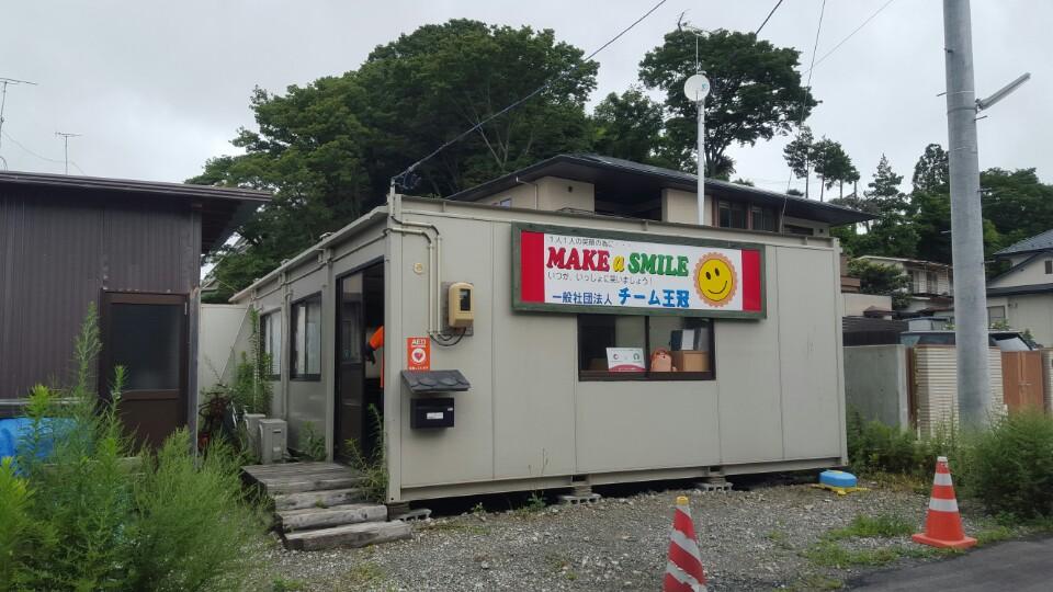 2015 Japan 10